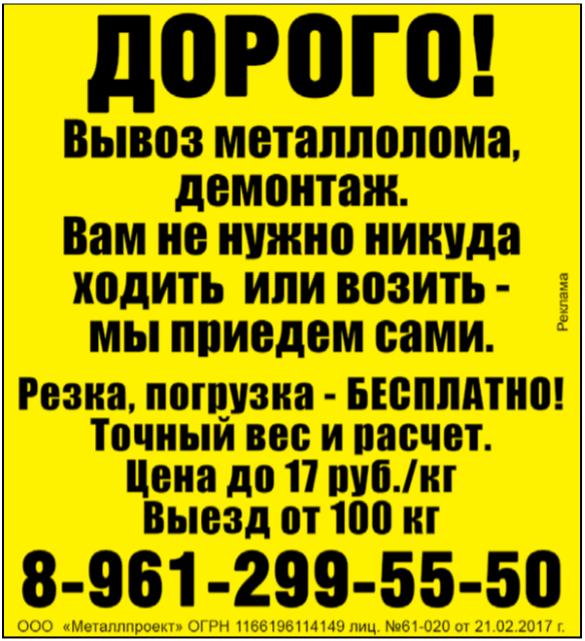 Реклама 2-2