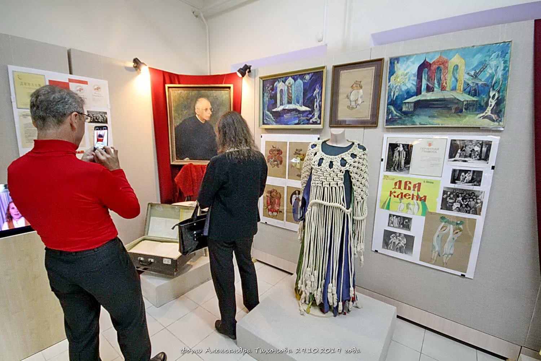 Роналду, картинки для оформления выставки к году театра