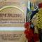 «Обаятельная и привлекательная» — новая выставка «ЛИКа»